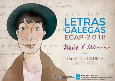 Actos en conmemoración do Día das Letras Galegas: Acto literario